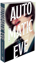 Automatic Eve